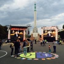 atbalsti_latvijas_valstsvienibu_pie_brivibas_pieminekla_sestdienas_programma_1_1280.jpg