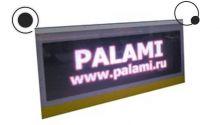 hockey board, LED screen