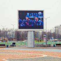 outdoor_led_screen.jpg