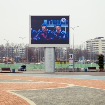 outdoor_screen2.jpg